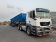 Used MAN - For Sale, Trailers For Sale, Upington, Northern Cape