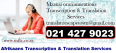 Mzansi Communications - Legal Advisers & Services, Attorneys, Lawyers & Legal Services, Cape Town, Western Cape