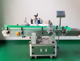 Automatic Labeling Machine Machinery For Sale, Farm & Industry Equip For Sale, Johannesburg, Gauteng